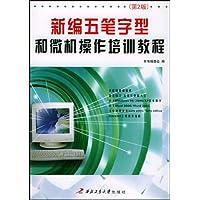 http://ec4.images-amazon.com/images/I/51Tzl9AQvqL._AA200_.jpg