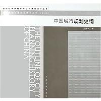 http://ec4.images-amazon.com/images/I/51U%2B5%2B0w%2BuL._AA200_.jpg