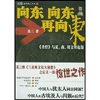http://ec4.images-amazon.com/images/I/51U%2BN9e1NwL._AA200_.jpg