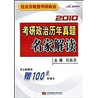 http://ec4.images-amazon.com/images/I/51U%2BPGMIGjL._AA200_.jpg