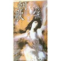 http://ec4.images-amazon.com/images/I/51U%2BYZSkPoL._AA200_.jpg