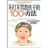 http://ec4.images-amazon.com/images/I/51U%2Bon2W4kL._AA200_.jpg