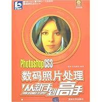 http://ec4.images-amazon.com/images/I/51U-ZRjpZcL._AA200_.jpg