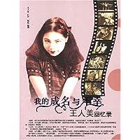 http://ec4.images-amazon.com/images/I/51U-cHx0fsL._AA200_.jpg