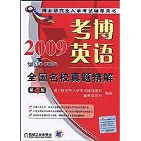 http://ec4.images-amazon.com/images/I/51U-ptH0jHL._AA200_.jpg