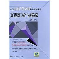 http://ec4.images-amazon.com/images/I/51U-yTZUq5L._AA200_.jpg