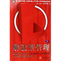 http://ec4.images-amazon.com/images/I/51U02hB22vL._AA200_.jpg