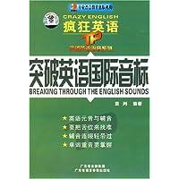 http://ec4.images-amazon.com/images/I/51U0SOrEz7L._AA200_.jpg