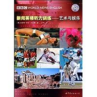http://ec4.images-amazon.com/images/I/51U0Y0MqrGL._AA200_.jpg