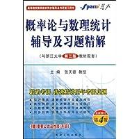 http://ec4.images-amazon.com/images/I/51U0k%2BQER8L._AA200_.jpg