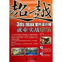 http://ec4.images-amazon.com/images/I/51U0pYtoVQL._AA200_.jpg