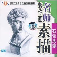 http://ec4.images-amazon.com/images/I/51U12smagxL._AA200_.jpg