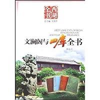 http://ec4.images-amazon.com/images/I/51U1N1CmX1L._AA200_.jpg