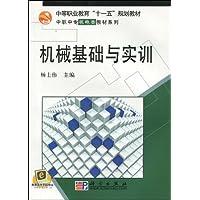 http://ec4.images-amazon.com/images/I/51U1ohfjVWL._AA200_.jpg
