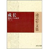 http://ec4.images-amazon.com/images/I/51U1t-3gLyL._AA200_.jpg