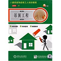 http://ec4.images-amazon.com/images/I/51U24qu9tkL._AA200_.jpg