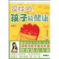http://ec4.images-amazon.com/images/I/51U28yjZD-L._AA200_.jpg
