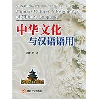 http://ec4.images-amazon.com/images/I/51U2C%2BCNKJL._AA200_.jpg