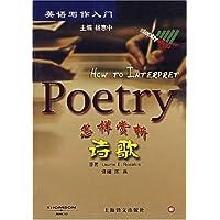 http://ec4.images-amazon.com/images/I/51U2ppxIabL._AA200_.jpg