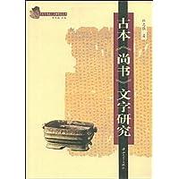 http://ec4.images-amazon.com/images/I/51U3FvXb6HL._AA200_.jpg