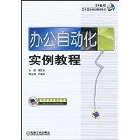 http://ec4.images-amazon.com/images/I/51U3dI-ZrYL._AA200_.jpg