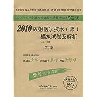 http://ec4.images-amazon.com/images/I/51U3p3XCq3L._AA200_.jpg