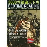 http://ec4.images-amazon.com/images/I/51U3p78mCsL._AA200_.jpg