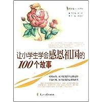 http://ec4.images-amazon.com/images/I/51U4ThidfYL._AA200_.jpg