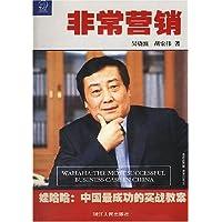 http://ec4.images-amazon.com/images/I/51U4Zf-EOhL._AA200_.jpg
