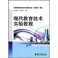 http://ec4.images-amazon.com/images/I/51U5AkReO9L._AA200_.jpg