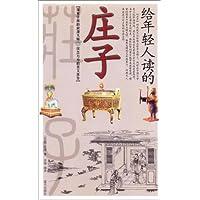 http://ec4.images-amazon.com/images/I/51U5E%2BVV1JL._AA200_.jpg