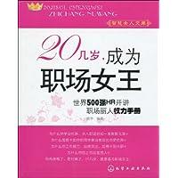 http://ec4.images-amazon.com/images/I/51U5iVJpTnL._AA200_.jpg