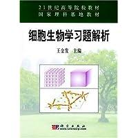 http://ec4.images-amazon.com/images/I/51U5kj4sOOL._AA200_.jpg