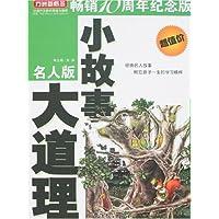 http://ec4.images-amazon.com/images/I/51U5yWvAVZL._AA200_.jpg