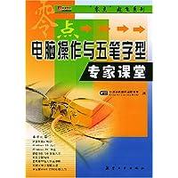 http://ec4.images-amazon.com/images/I/51U64Ng7caL._AA200_.jpg