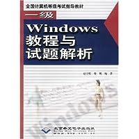 http://ec4.images-amazon.com/images/I/51U6RquS7SL._AA200_.jpg
