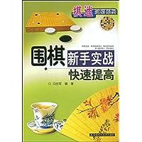 http://ec4.images-amazon.com/images/I/51U6f0W1mLL._AA200_.jpg