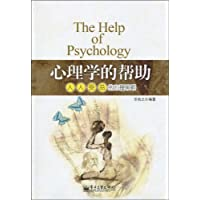 http://ec4.images-amazon.com/images/I/51U6k7fwabL._AA200_.jpg