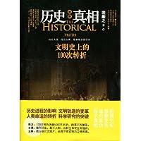 http://ec4.images-amazon.com/images/I/51U7IBml%2B4L._AA200_.jpg