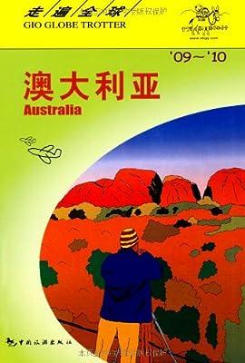 澳大利亚.pdf