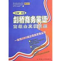 http://ec4.images-amazon.com/images/I/51U9gI2-86L._AA200_.jpg