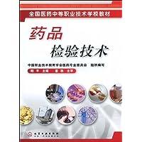 http://ec4.images-amazon.com/images/I/51U9vkoc%2B3L._AA200_.jpg