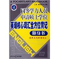 http://ec4.images-amazon.com/images/I/51UA0VMmpiL._AA200_.jpg
