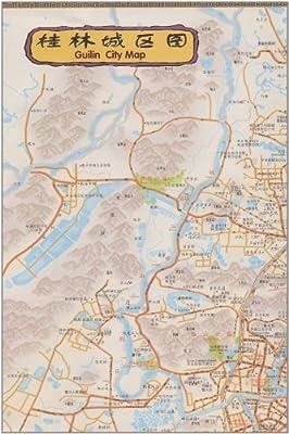 《大桂林旅游手绘地图(中英文对照)》是由湖南地图