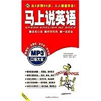 http://ec4.images-amazon.com/images/I/51UA6N%2BpMsL._AA200_.jpg