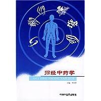 http://ec4.images-amazon.com/images/I/51UAXFGisWL._AA200_.jpg