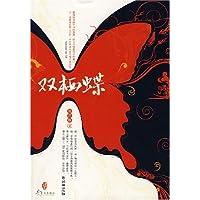 http://ec4.images-amazon.com/images/I/51UAckCjmnL._AA200_.jpg