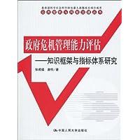 http://ec4.images-amazon.com/images/I/51UAk12O6rL._AA200_.jpg