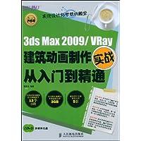 http://ec4.images-amazon.com/images/I/51UAnDoAVVL._AA200_.jpg