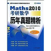 http://ec4.images-amazon.com/images/I/51UB102t6HL._AA200_.jpg